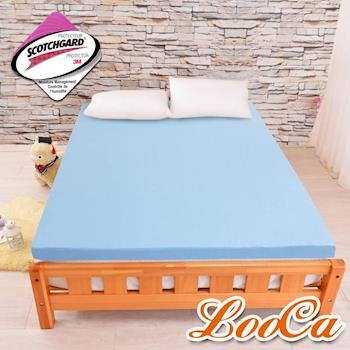 《東森獨家組合》LooCa 吸濕排汗七段式無重力紓壓乳膠床墊(單大3.5尺)