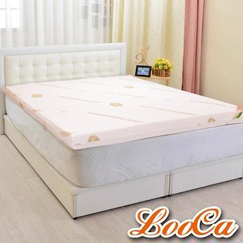 《贈法萊絨毯》LooCa 旗艦七段式無重力紓壓乳膠床墊(雙人5尺)