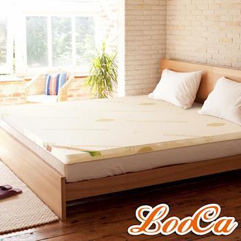 《贈防蹣防蚊床套》LooCa 旗艦網布2.5cm天然乳膠床墊(單大3.5尺)