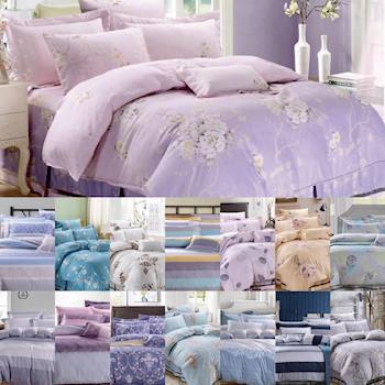 【韋恩寢具】天絲棉兩用被鋪棉床包組-加大