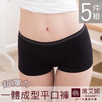 【席艾妮SHIANEY】女性無縫低腰安全褲 (5件組) No.6816