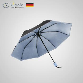 【德國kobold酷波德】抗UV旋轉芭蕾系列-超輕巧-隱藏傘珠-遮陽防曬三折傘-淺粉藍