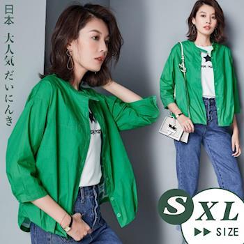 【翡嵐絲】翠綠純棉七分袖夾克外套