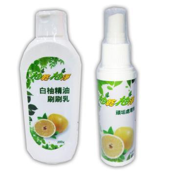 柚乾柚淨白柚精油刷刷乳清潔組(刷乳6瓶+頑垢劑6瓶)