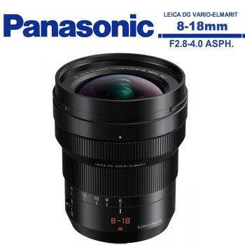 Panasonic LEICA DG VARIO-ELMARIT 8-18mm F2.8-4.0 ASPH.(公司貨)