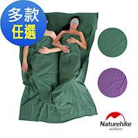 Naturehike 四季通用精梳棉雙人保潔睡袋內套 多款任選
