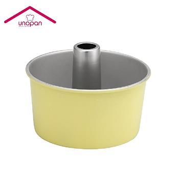 UNOPAN-20cm鵝黃色陽極戚風蛋糕模組