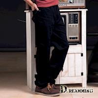 【Dreamming】素面精緻車線伸縮中直筒休閒長褲(黑色)