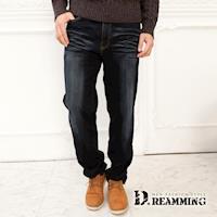 【Dreamming】口袋繡線刷白伸縮中直筒牛仔褲(黑色)