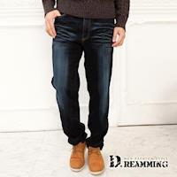 【Dreamming】口袋繡線刷白伸縮中直筒牛仔褲(深藍)