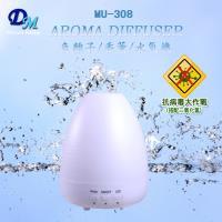 Denil Milu宇晨  0.6L負離子水氧/加濕/精油香薰機MU-308