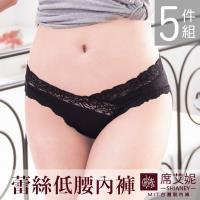 席艾妮 SHIANEY  MIT女性超低腰蕾絲內褲 台灣製造 5件組