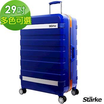 【德國設計Starke】29吋 PC 鏡面鋁框硬殼行李箱 J系列-藍色
