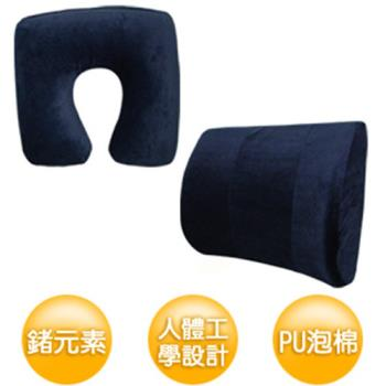 《Comfort 康福─鍺元素》休閒枕+護腰墊