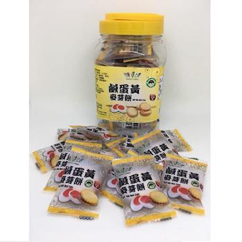 台灣上青 鹹蛋黃麥芽餅X6罐/200g/罐