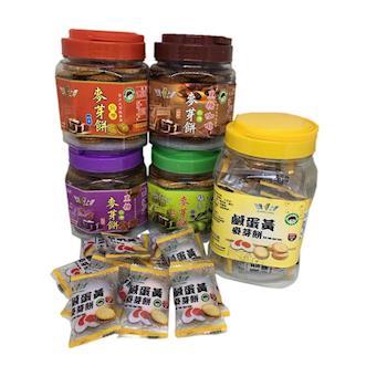 台灣上青 鹹蛋黃麥芽餅+黑糖麥芽餅+清境鮮奶麥芽餅+梅子麥芽餅+黑糖咖啡麥芽餅+養生麥芽餅/共6罐