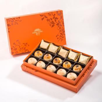 漢坊 御藏禮盒-2盒組(鳳梨酥+蛋黃酥 綜合15入)