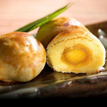 【臻饌】蛋黃酥12入禮盒(2盒)