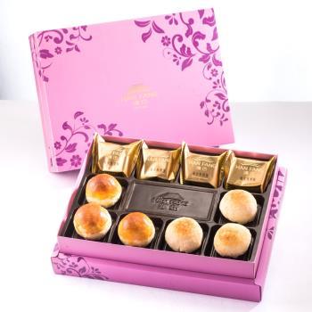 【臻饌】綜合10入禮盒★鳳梨酥*4+蛋黃酥*3+金沙小月*3(3盒)