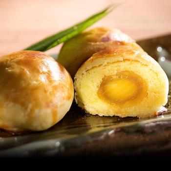 漢坊【御點】蛋黃酥8入禮盒(3盒)