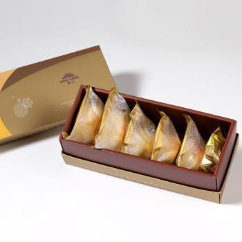 漢坊 御點禮盒-3盒組(綠豆椪+金沙小月+蛋黃酥 綜合6入)