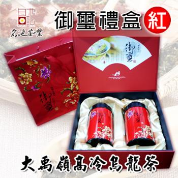 【名池茶業】大禹嶺高冷烏龍茶-極上品御璽禮盒