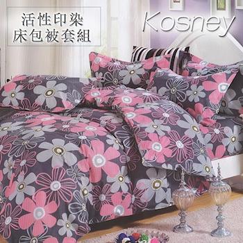 【KOSNEY】幽蘭花香 頂級雙人活性舒柔棉床包被套組