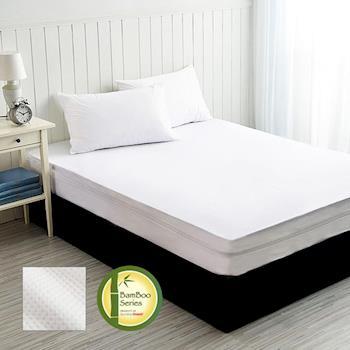 【思藍喜】竹纖維吸濕透氣防水防蹣全罩式保潔墊床包(單人標準)