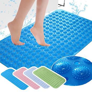 【巴芙洛】無味吸盤浴室防滑墊4片入-四色可選