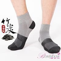 任-BeautyFocus  90%竹炭 萊卡氣墊運動襪 淺灰色 2404