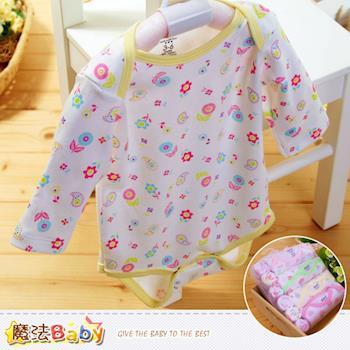 魔法Baby~純棉長袖包屁衣4件加手帕6條組合 多種圖案不挑款隨機出貨 ~k38224