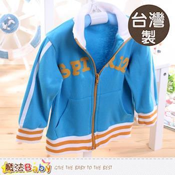 魔法Baby 童裝 台灣製嬰幼兒童秋冬外套~k36169