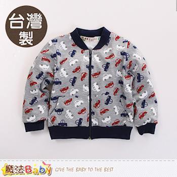 魔法Baby 童裝 台灣製嬰幼兒童秋冬外套~k60346