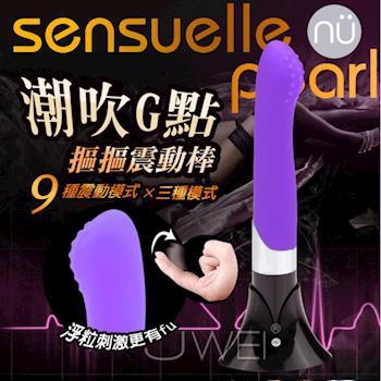 NU TOYS.Sensuelle Pearl 10×3段變頻潮吹摳摳棒 充電式G點防水按摩棒-紫/ 粉色