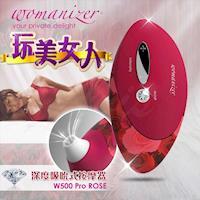 德國Womanize Pro 玩美女人 仿口交 深度吮吸按摩器 玫瑰紅 W500
