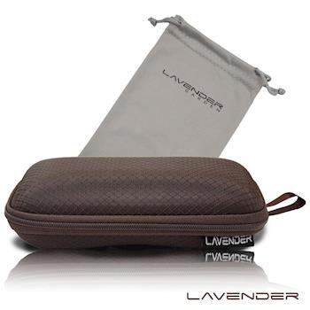 Lavender擦拭收納兩用袋與眼鏡盒套組