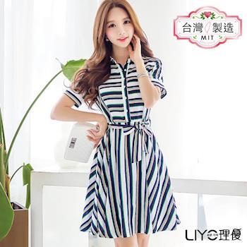 【LIYO 理優】MIT條紋腰帶襯衫式洋裝E726025
