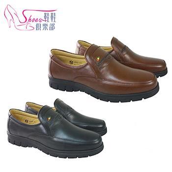 ShoesClub 170-LAX8428 LC雨傘牌 真皮休閒紳士皮鞋 2色 黑 咖啡