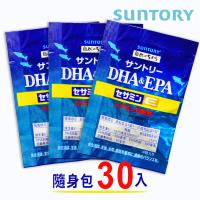 SUNTORY三得利 魚油 DHA&EPA+芝麻明E 隨身包30入