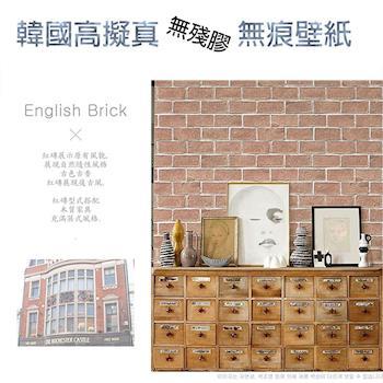 韓國原裝 高擬真自黏壁貼壁紙-英倫紅磚  60片/捲