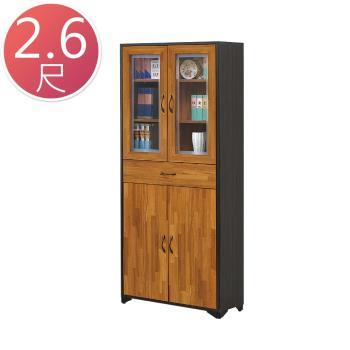 Bernice-莫那2.6尺四門一抽書櫃