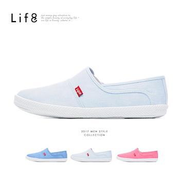 Life8-Casual 水洗布 軟木棉花糖系列 休閒女鞋-09679-淺藍/藍色桃紅