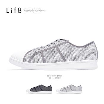Life8-Casual 麻花織布 鑽石紋頭片 經典休閒鞋-09663-灰色/黑色