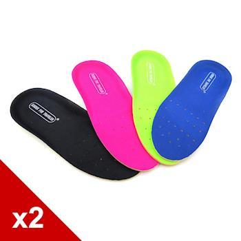 糊塗鞋匠 優質鞋材 C129 兒童減震鞋墊 (2雙/組)