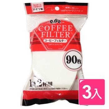 日本MARUKI 德國製咖啡濾紙270枚 90枚3包 1~2人用 2色可選