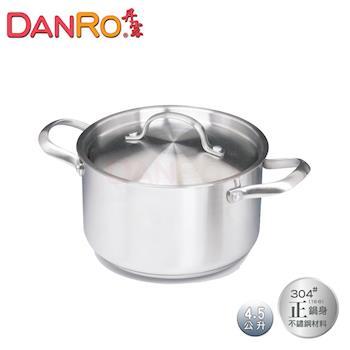 丹露 五層複底德式燉煮不鏽鋼鍋 45L