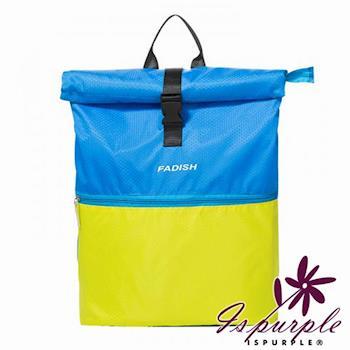 iSPurple 乾濕分離 雙色防水運動旅行後背包 藍黃