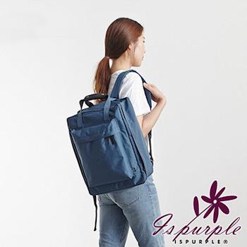 iSPurple 中性方型 旅行收納尼龍後背包 二色可選