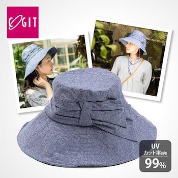 【日本COGIT】寬檐蝴蝶結折疊牛仔風純綿遮陽帽(抗UV)
