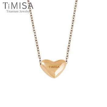 【TiMISA】鈦真心-穿洞版 玫瑰金 純鈦(極細鎖骨)項鍊(B)